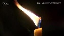 Как подписывали томос об автокефалии для Украины (видео)