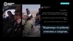Как Талибан использует соцсети для пропаганды