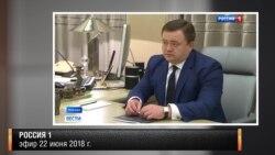 Дмитрий Медведев и Пётр Фрадков