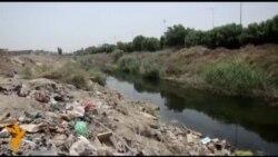 سكان ابي غرق يشربون ماء بزل ملوث