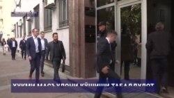 Черногория табаддулотчиёнро маҳкум кард