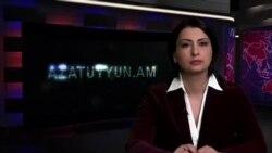 «Ազատություն» TV լրատվական կենտրոն, 27-ը մայիսի, 2015թ․