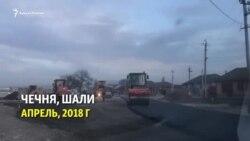 Чечня, Шали. Здесь раньше жили люди