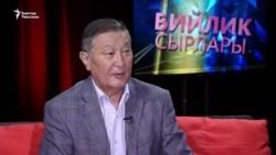 Чолпонбаев: Бардык көйгөйдүн башаты башкарууда