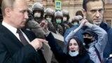 Владимир Путин, Алексей Навальный, коллаж