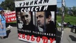 Свободу Удальцову и Развозжаеву!