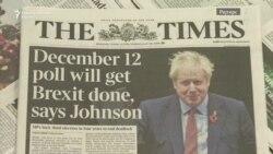 Британија - предвремени избори за излез од ЕУ