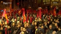 Протести во Атина против регионалната нестабилност
