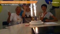 Олександра Кольченка вітають з днем народження
