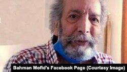 یکی از آخرین تصاویر بهمن مفید که در اوائل تیرماه در صفحه فیسبوک او منتشر شد.