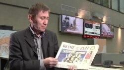 Новая рубрика Азаттыка - «Обзор западной прессы»