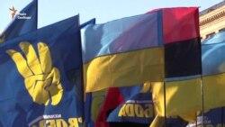 Активісти пікетували парламент із вимогою відставки Яценюка (відео)