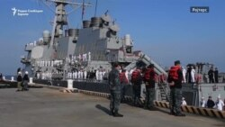 Американски воени бродови пловат кон Блискиот Исток