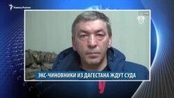 Видеоновости Кавказа 20 декабря