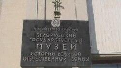 У Менску помняць пра Катынь-1940