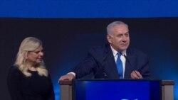 «Я буду премьером всех израильтян»: выборы в Израиле закончились победой Нетаньяху