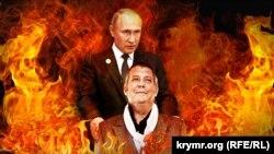 Колаж із зображенням президента Росії Володимира Путіна та архітектора Вольфа Прікса