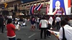 Сегодня на улицах Бангкока
