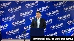 Садыр Жапаров басма сөз жыйынында. 10-январь, 2021-жыл. Бишкек.