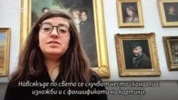 Проблемът е в липсата на архиви за българско изкуство