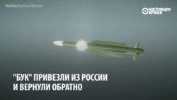 Выводы международной следственной группы по катастрофе МН-17 в Донбассе: кратко