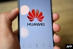 Sjedinjene Države zabrinute su da bi se kineska tehnologija mogla koristiti za špijuniranje.