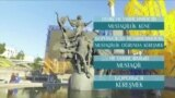 Ukrainanıñ Mustaqilligi Künü | «Elifbe» videodersleri (video)