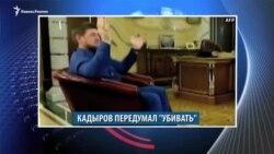Видеоновости Кавказа 13 ноября