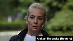 Јулија Навални