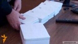 Էլեկտրոնային քվեարկությանը կմասնակցի 238 մարդ