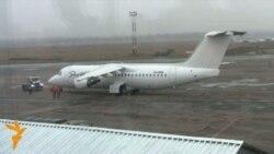 В аеропорті «Київ» презентували новий термінал