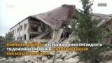 ШолгIа кIира ду Карабахерчу конфликтехь Степанакертана тохарш до