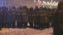 Police Crack Down On Opposition In Minsk
