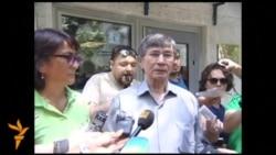 У Казахстані просять Францію не екстрадувати Аблязова