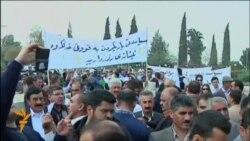 كركوك: تظاهرة كردية