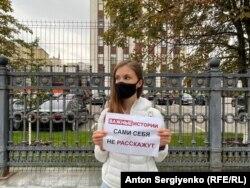 Одиночный пикет в Москве 8 сентября