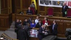 Рада досі радиться щодо держбюджету. Ляшко блокує трибуну