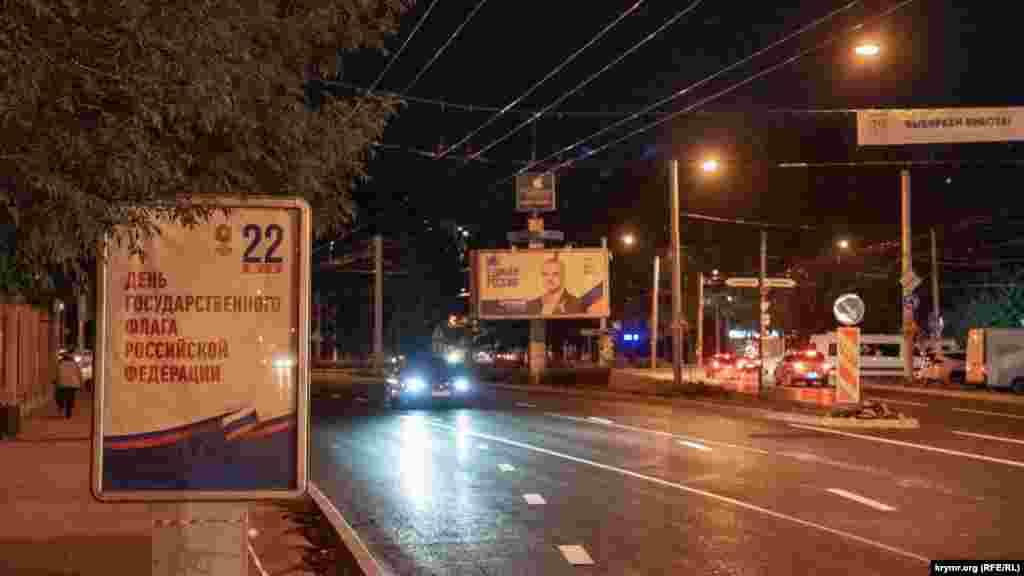 Билборд с российским главой Крыма Сергеем Аксеновым все три дня выборов висел на площади Советской Конституции в центре Симферополя
