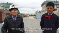 Старожил вложил миллион сомов в благоустройство Бишкека