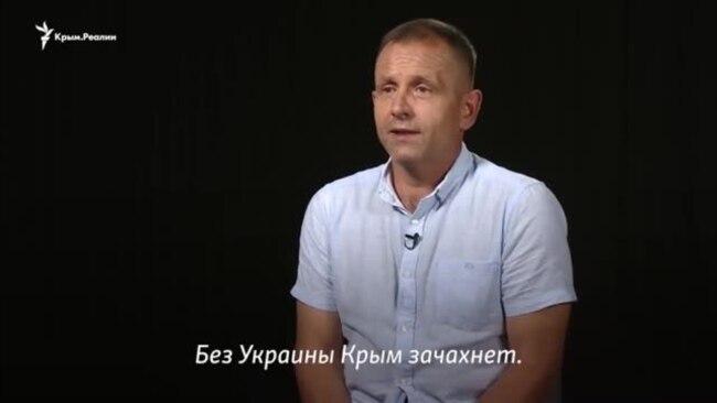 «Без Украины Крым зачахнет» – Балух (видео)