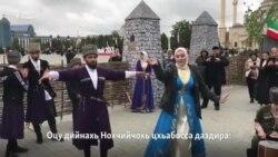 Нохчийчоь: Кадыровн доьазлагIа а даржехь висар