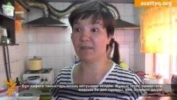 Алматыдағы ерекше кафе