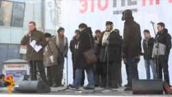 Митинг на Новом Арбате: Щедрин и Маслов