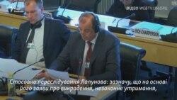«Немає доказів»: російські офіційні особи заперечують агресію щодо геїв у Чечні