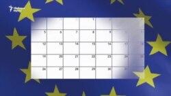 Евроизборите в 1 минута