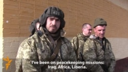 Ukrainian Troops Complete Training Near Lviv