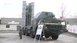 Россия развернула в Крыму ракетные комплексы С-400 (видео)