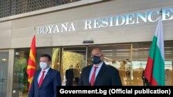 Архивска фотографија- македонскиот премиер Зоран Заев со бугарскиот премиер Бојко Борисов во Софија, 10 ноември 2020