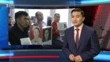 AzatNews 24.01.2019