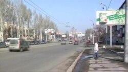 Во взрыве в Донецке пострадали восемь человек